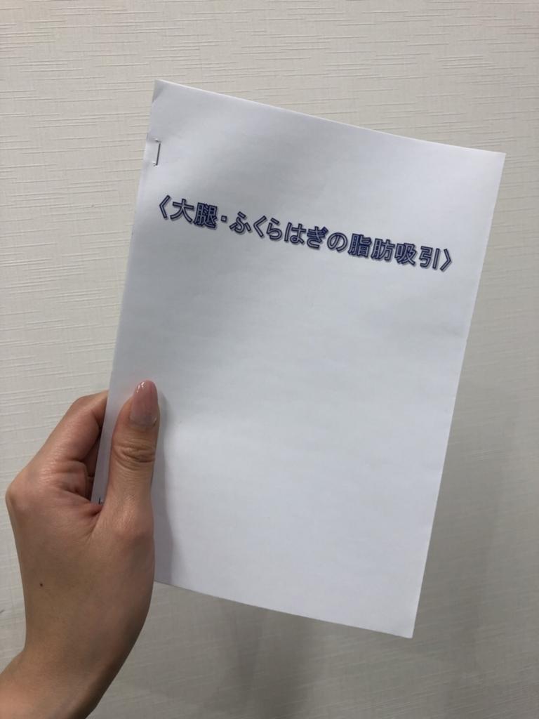 f:id:mizunomori-biyougeka:20180308133704j:plain