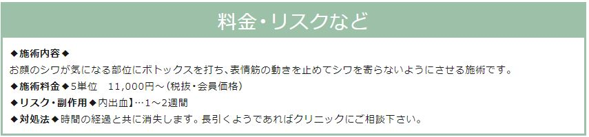 f:id:mizunomori-biyougeka:20180926164157j:plain
