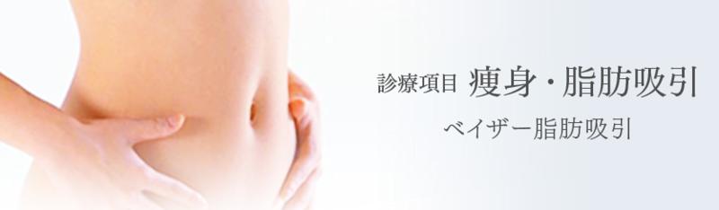 f:id:mizunomori-tokyo:20150519124924p:plain