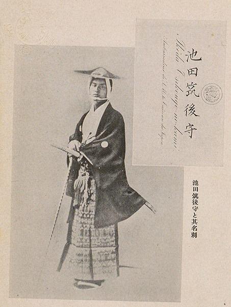 f:id:mizunonamboku:20200914181612j:plain