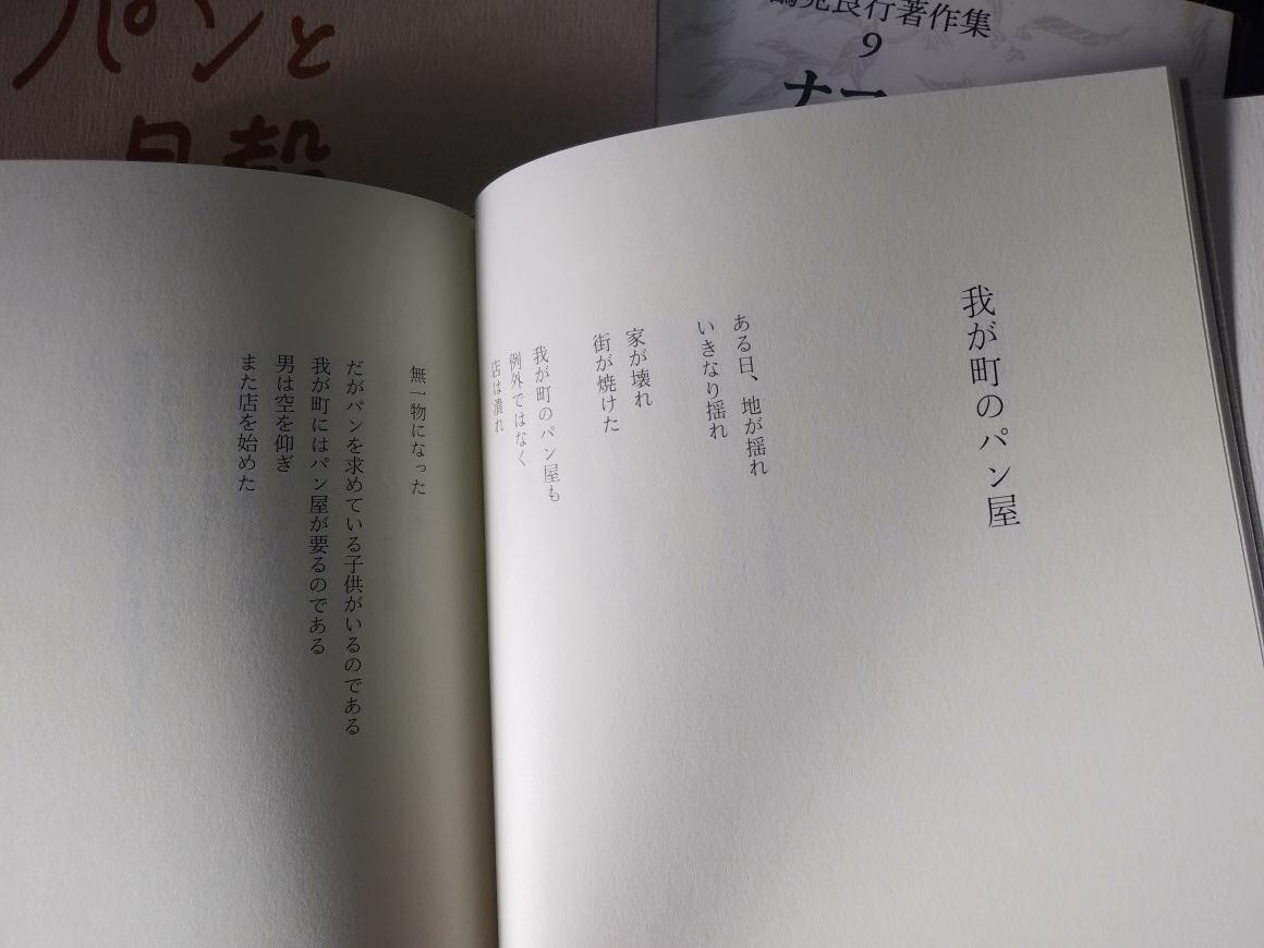 f:id:mizunowa:20200505082403j:plain