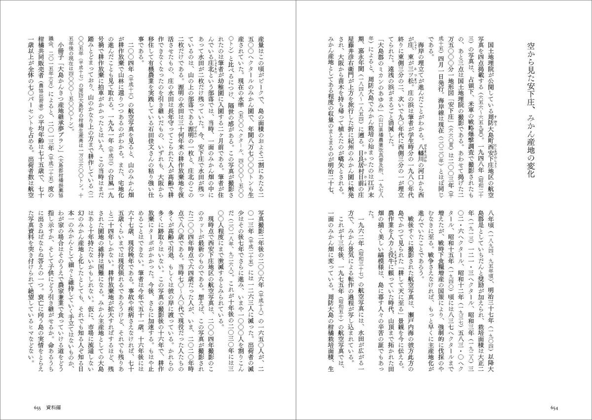 f:id:mizunowa:20201208100501j:plain