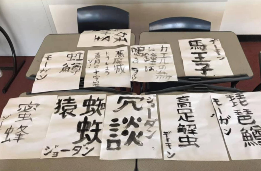 黒沢先生6回目トップ画像