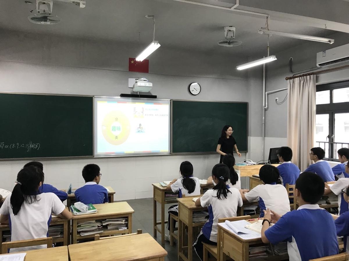 日本語教育_china1