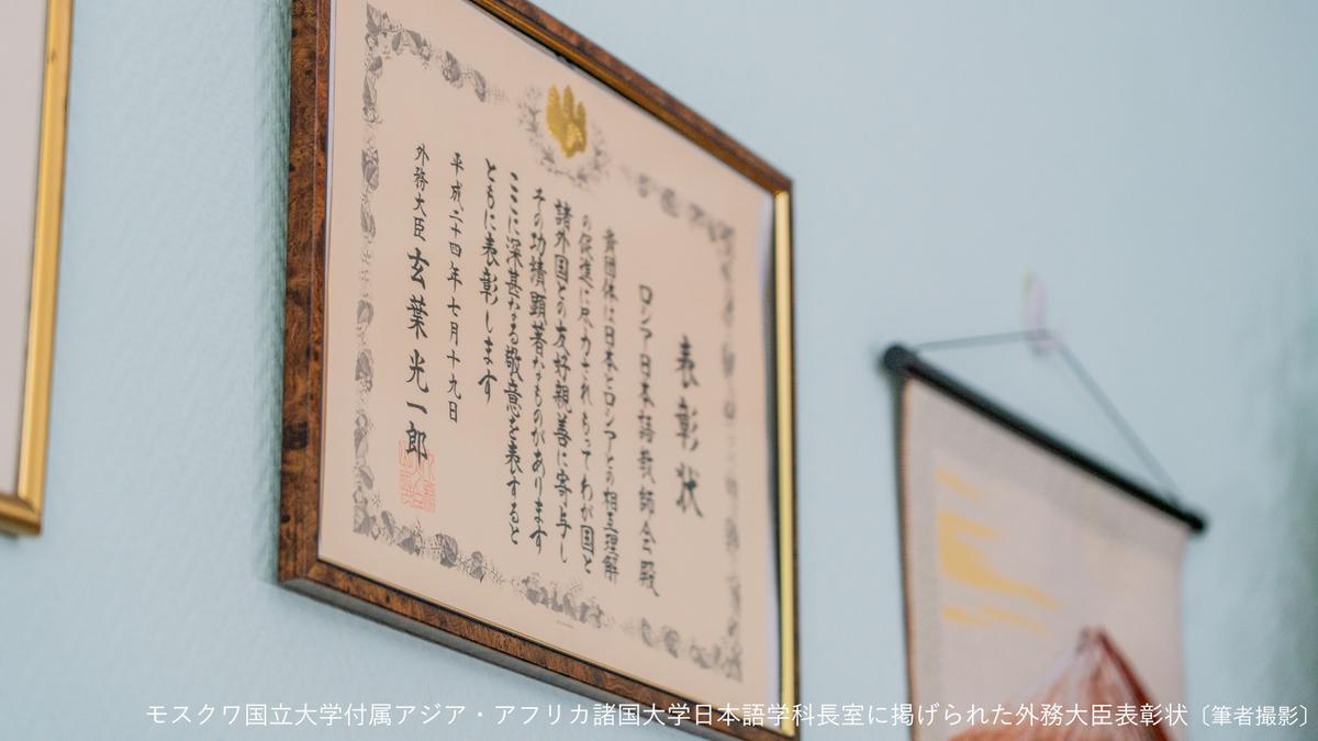 田中先生コラム3画像4