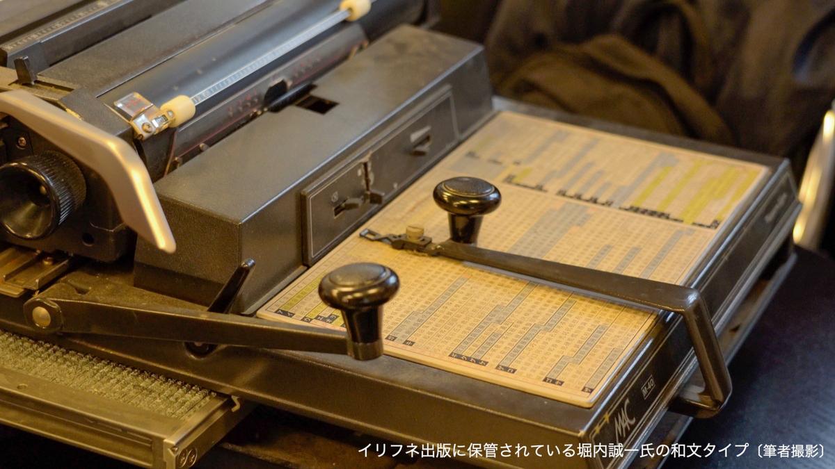 田中先生コラム4画像3