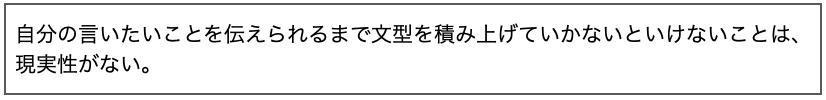 深江先生5月28日分表2