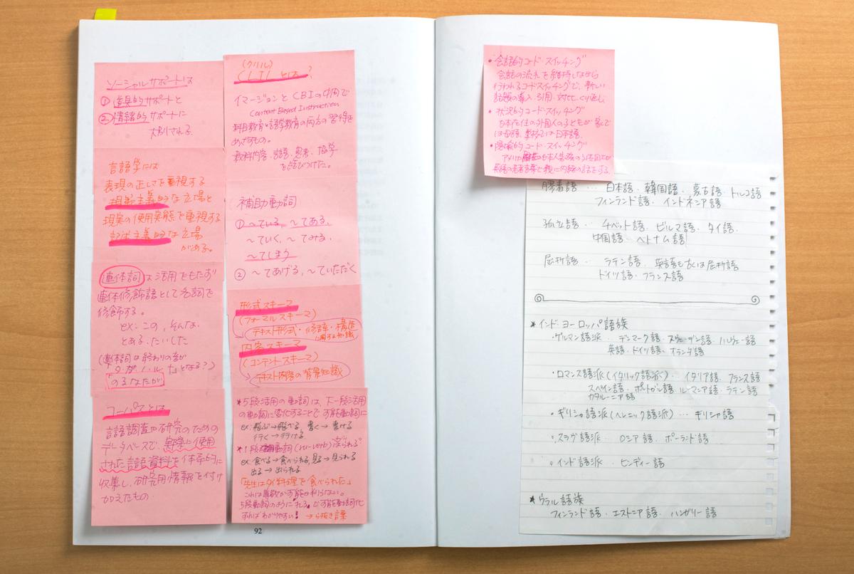 三橋さん体験談画像3