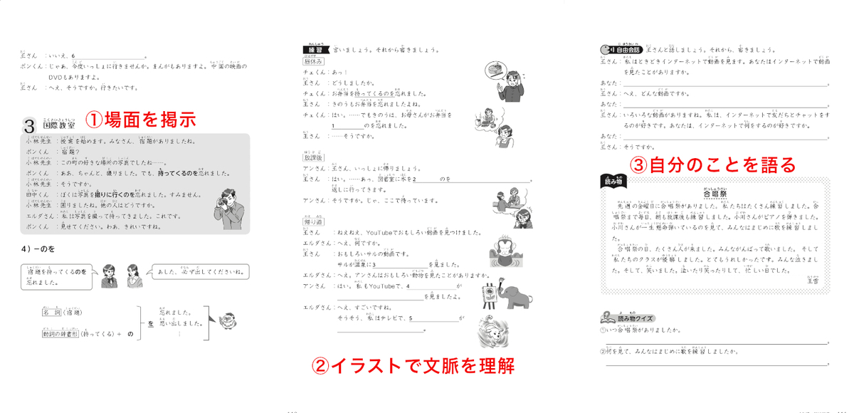 shiga画像4