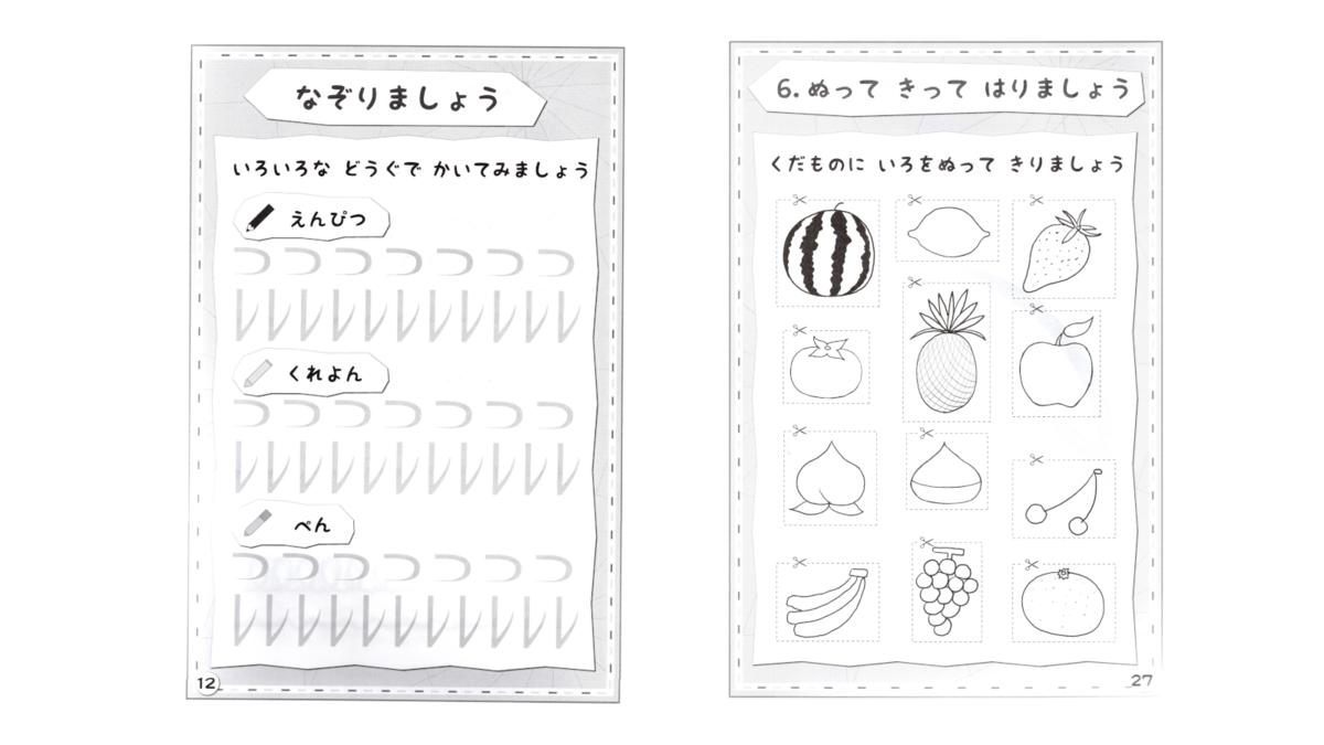 kawasaki画像2