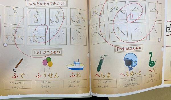 kawasaki画像4