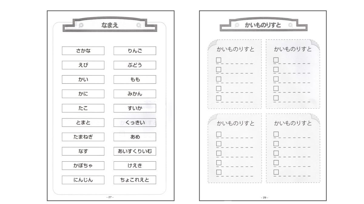 kawasaki画像6-2