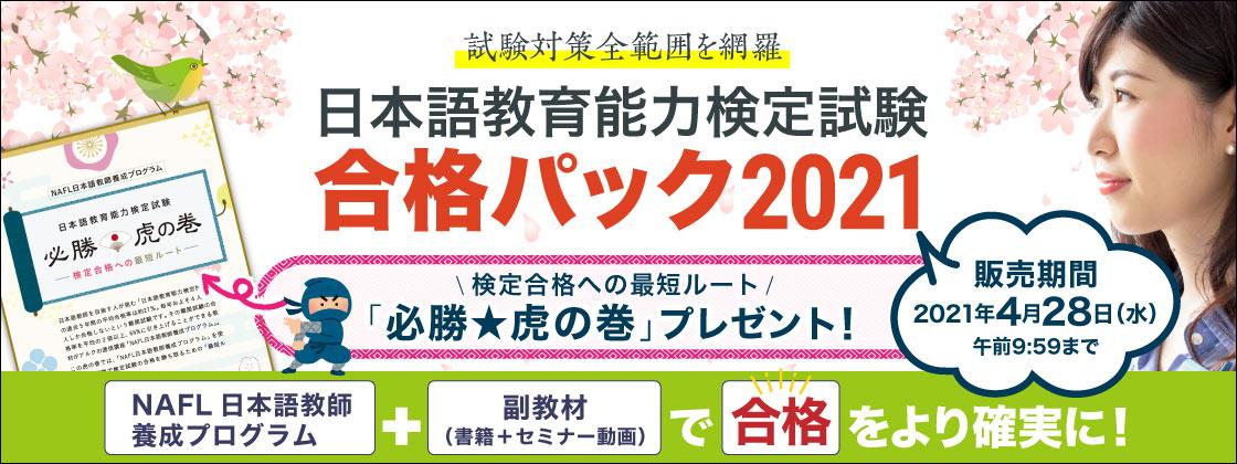 210330_sashikae