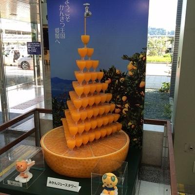 f:id:mizusagashi:20161205235309j:plain