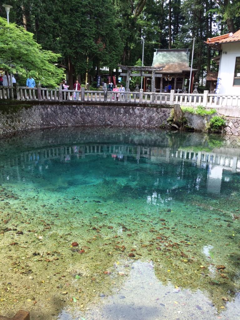 f:id:mizusagashi:20161225151934j:plain