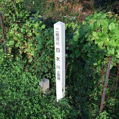 f:id:mizusagashi:20161225152304j:plain