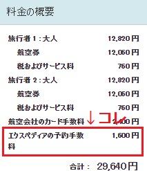 f:id:mizusagashi:20170125181238j:plain