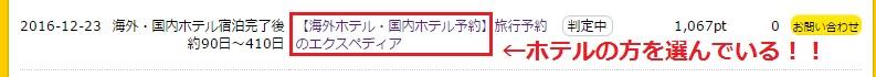 f:id:mizusagashi:20170125181910j:plain