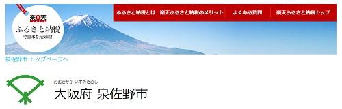 f:id:mizusagashi:20170402131302j:plain