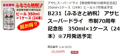 f:id:mizusagashi:20170402131717j:plain