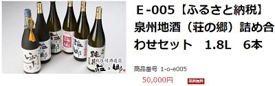 f:id:mizusagashi:20170402131829j:plain