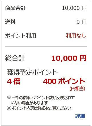 f:id:mizusagashi:20170402132310j:plain