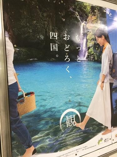 f:id:mizusagashi:20170409142450j:plain