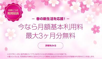 f:id:mizusagashi:20170416153521j:plain