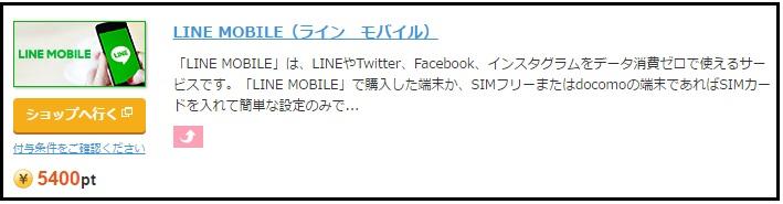 f:id:mizusagashi:20170416153614j:plain