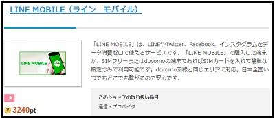 f:id:mizusagashi:20170416154135j:plain