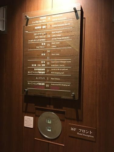 f:id:mizusagashi:20170513143529j:plain