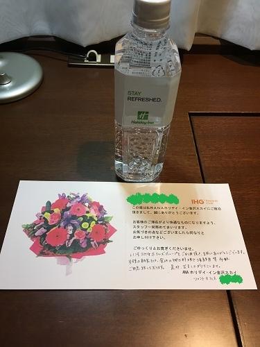 f:id:mizusagashi:20170513144052j:plain