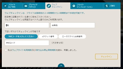 f:id:mizusagashi:20170528183649j:plain