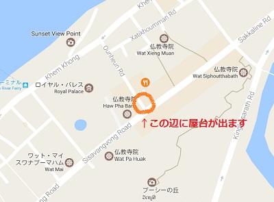 f:id:mizusagashi:20170603120653j:plain