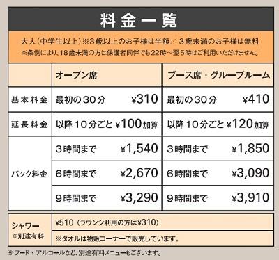 f:id:mizusagashi:20170617143449j:plain
