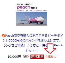 f:id:mizusagashi:20170701122856j:plain