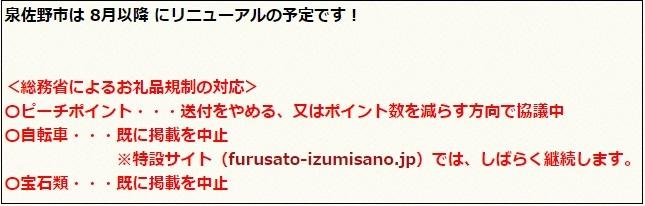 f:id:mizusagashi:20170702162835j:plain