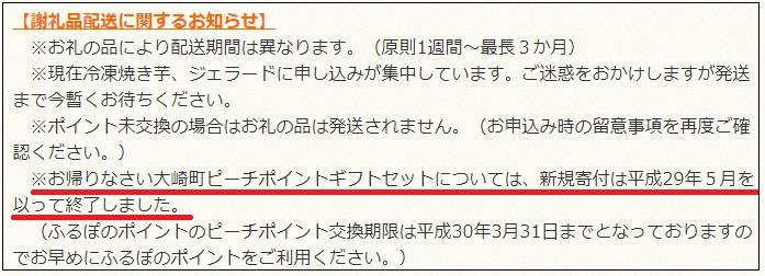 f:id:mizusagashi:20170702163034j:plain