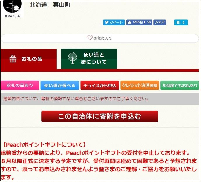 f:id:mizusagashi:20170702163426j:plain