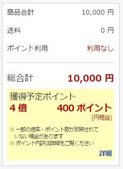 f:id:mizusagashi:20170708181300j:plain