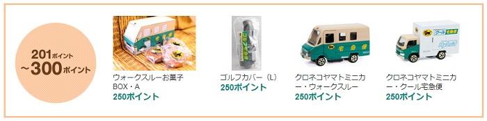 f:id:mizusagashi:20170709144529j:plain