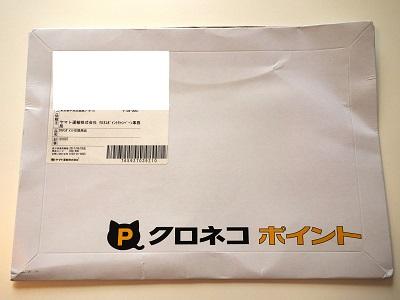f:id:mizusagashi:20170709144632j:plain