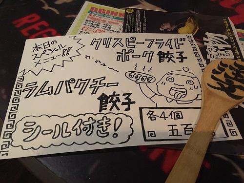f:id:mizusagashi:20170712171303j:plain
