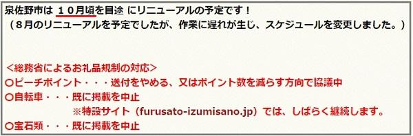 f:id:mizusagashi:20170716181027j:plain