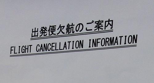 f:id:mizusagashi:20170817151239j:plain