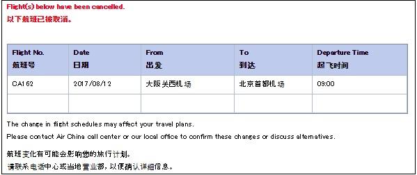 f:id:mizusagashi:20170817152247j:plain