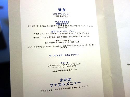f:id:mizusagashi:20170817162632j:plain