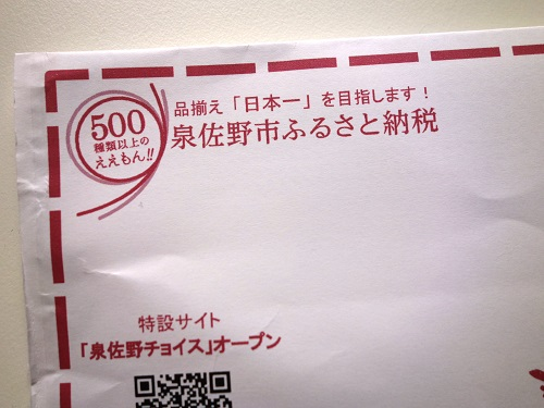 f:id:mizusagashi:20170923115533j:plain