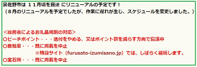 f:id:mizusagashi:20170923115921j:plain