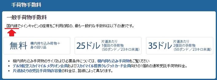 f:id:mizusagashi:20171022171800j:plain